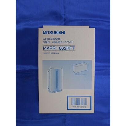 MAPR-862KFT [空気清浄機フィルター]