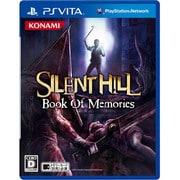 SILENT HILL:Book Of Memories(サイレントヒル ブック・オブ・メモリーズ) [PS Vitaソフト]