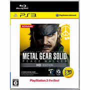 METAL GEAR SOLID PEACE WALKER(メタルギアソリッド ピースウォーカー) HD EDITION PlayStation3 the Best [PS3ソフト]