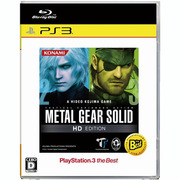 METAL GEAR SOLID(メタルギアソリッド)HD EDITION PlayStation3 the Best [PS3ソフト]