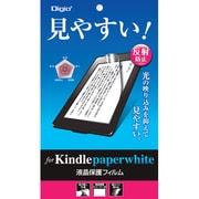 KPW-12FG [Kindle paperwhite用液晶保護フィルム 反射防止]