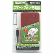 CEN-MOSA22SM(RD) [スマートフォン用リチウムAC充電器 2200mAh USB出力:1ポート 最大:1A レッド]