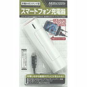 CEN-MOSA26SM(WH) [スマートフォン用リチウム充電器 2600mAh USB出力:1ポート 最大:1A ホワイト]