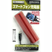 CEN-MOSA26SM(RD) [スマートフォン用リチウム充電器 2600mAh USB出力:1ポート 最大:1A レッド]