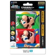 ニュー スーパーマリオブラザーズ U ピカふきカバー for Wii U GamePad クール [Wii U用]