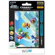 ニュー スーパーマリオブラザーズ U ピカふきカバー for Wii U GamePad カラフル [Wii U用]