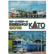 25-000 [N・HOゲージ 鉄道模型カタログ 2013]