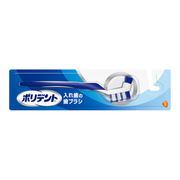 ポリデント入れ歯の歯ブラシ [入れ歯の歯ブラシ]