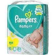 パンパース さらさらケア テープ スーパージャンボ 新生児 90枚 (5kgまで) [子供用紙おむつ テープタイプ]