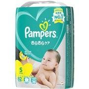 パンパース さらさらケア テープ スーパージャンボ S 82枚 (4-8kg) [子供用紙おむつ テープタイプ]