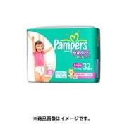 パンパース 卒業パンツ スーパージャンボ 女の子用 32枚 [子供用紙おむつ]