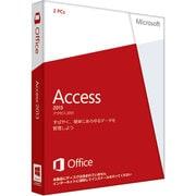 Access 2013 [Windows]