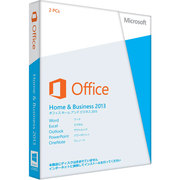 Office Home and Business 2013 [PC2台/1ライセンス Windows]