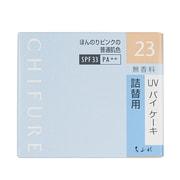 UVバイケーキ詰替用23 [ファンデーション 23 ピンクオークル系 SPF33/PA++ 水あり・水なし両用タイプ]
