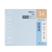 ちふれUVバイケーキ詰替用34 [ファンデーション 34 オークル系 SPF33/PA++ 水あり・水なし両用タイプ]