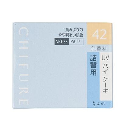 ちふれUVバイケーキ詰替用42 [ファンデーション 42 イエローオークル系 SPF33/PA++ 水あり・水なし両用タイプ]