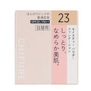 モイスチャーパウダーファンデーション詰替用23 [ファンデーション ピンクオークル系 SPF20/PA++]