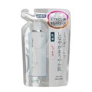 乳液しっとりタイプN詰替用 [150ml]