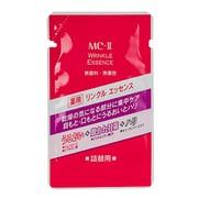 MC-IIリンクルエッセンスS詰替用 [30ml]