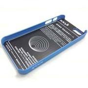 SY-007A-BL [iPhone5用電磁波吸収ケース(セパレートタイプ) BLUE]