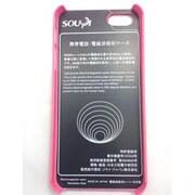 SY-007A-PK [iPhone5用電磁波吸収ケース(セパレートタイプ) PINK]