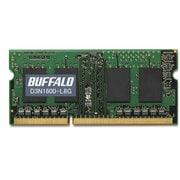 D3N1600-L8G [PC3L-12800(DDR3L-1600)対応204Pin用DDR3 SDRAM S.O.DIMM 8GB]