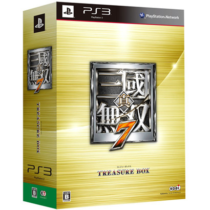 真・三國無双7 TREASURE BOX [PS3ソフト]