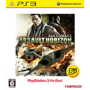 ACE COMBAT ASSAULT HORIZON(エースコンバット アサルト・ホライズン) PS3 the Best [PS3ソフト]