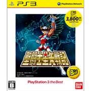 聖闘士星矢戦記 PS3 the Best [PS3ソフト]