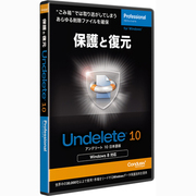 Undelete 10J Professional [Windows]