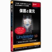 Undelete 10J Server アップグレード [Windows]