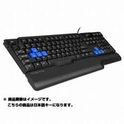 SGK-TAC [Tactix Gaming Keyboard]