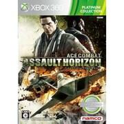 ACE COMBAT(エース コンバット) アサルト ホライゾン プラチナコレクション [Xbox360ソフト]