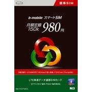 BM-YDGT980L [データ通信SIM 月額定額150k 980円 標準SIMサイズ]