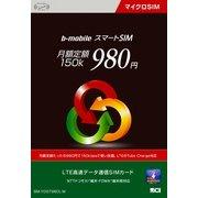 BM-YDGT980L-M [データ通信SIM 月額定額150k 980円 マイクロSIMサイズ]