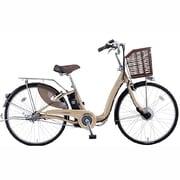 VLL633 OY63 [電動アシスト自転車 Lilly Assist(リリーアシスト) 26型 内装3段変速 ライトカフェ]