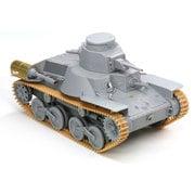 1/35 CH6767 陸軍 95式軽戦車ハ号 初期