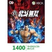 Xbox Live 1400MSPカード 真・北斗無双 「真・北斗無双」バージョン