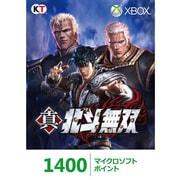 Xbox Live 1400MSPカード 真・北斗無双 「ケンシロウ・ラオウ・カイオウ」バージョン