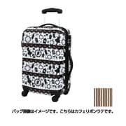 H0010T-58 123 [スーツケース 旅行日数目安:3~4泊 54L/63L(拡張時) TSAロック搭載 カフェリボンラテ]