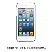 iT5-Black SHIELD [iPod touch 第5世代用 ケース ブラック]