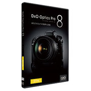 DxO Optics Pro 8 エリート版 キャンペーン版 [Windows/Mac]