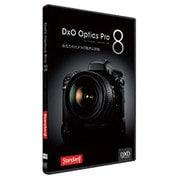 DxO Optics Pro 8 スタンダード版 キャンペーン版 [Windows/Mac]