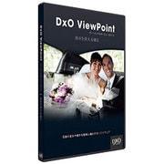 DxO ViewPoint 店頭キャンペーン版 [Windows/Mac]