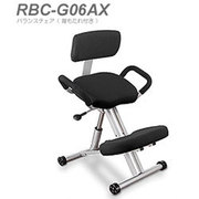 RBC-G06AX-BK [バランスチェア]