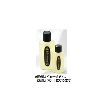 蜂乳クリーム石鹸 70ml [液体洗顔料 脂性肌用]