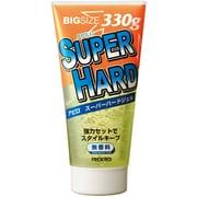 アピロ スーパーハードジェル 330g [ヘアジェル]