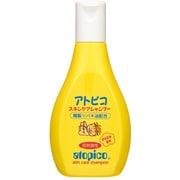 アトピコ スキンケアシャンプー 200ml [精製ツバキ油配合 髪・顔・からだも洗える低刺激シャンプー]