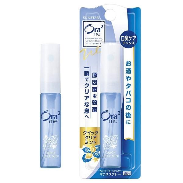 Ora2 me(オーラツーミー) マウススプレー クイッククリアミント 6ml [医薬部外品・口中清涼剤]