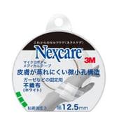 ネクスケアマイクロポアホワイト12.5mm [メディカルテープ]